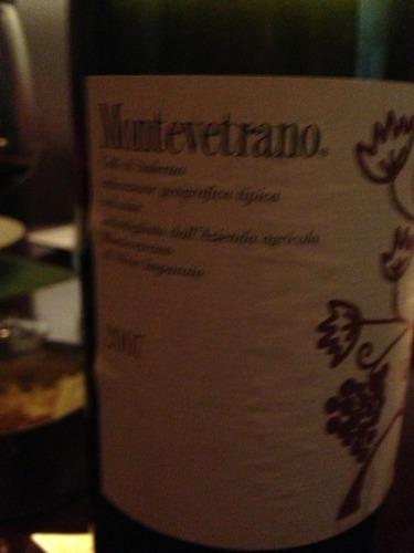 蒙特维酒庄干红Montevetrano