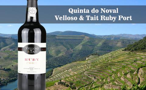 【飞鸟园直供】Quinta do Noval Velloso & Tait Ruby Port 赠 Tawny