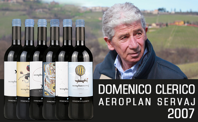 【珍藏】Domenico Clerico Aeroplan Servaj Barolo 2007 6种艺术酒标随机发一支