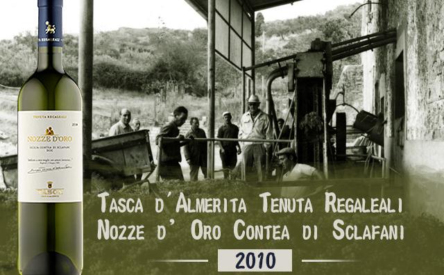 【陈年精品】Tasca d'Almerita Tenuta Regaleali Nozze d'Oro Contea di Sclafani