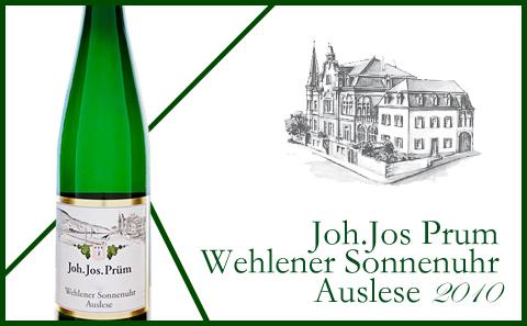 【尾品汇】Joh. Jos. Prum Wehlener Sonnenuhr Auslese 顶级雷司令